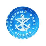 """Фишки для нард из оргстекла """"Северный флот"""""""