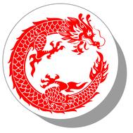 Фишки для нард из оргстекла Драконы #17