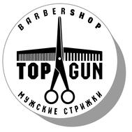 Фишки для нард из оргстекла эмблема барбершопа Top Gun