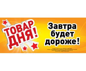 ee54d87f6903 Записи с меткой | Дневник shopduo : LiveInternet - Российский Сервис ...